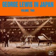 In Japan Vol.2