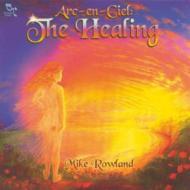 Arc-en-ciel The Healing