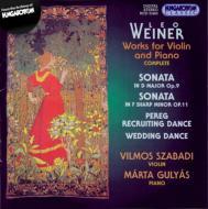 Comp.works For Violin & Piano: Szabadi / Gulyas