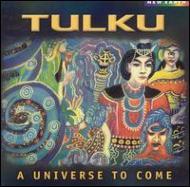 Universe To Come