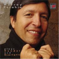 Piano Works: Perahia