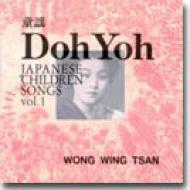 Doh Yoh ���w