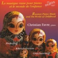 Piano Music For Children: Favre(P)