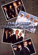 DA PUMP's CLIPS III