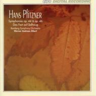 交響曲No.2 W.A.アルベルト/バンベルク交響楽団