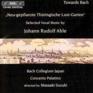 Magnificat, Missa: Mera鈴木雅明m.suzuki / Bach Collegium Japan