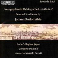 Magnificat, Missa: Mera��؉떾m.suzuki / Bach Collegium Japan