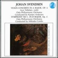 Violin Concerto, Sym.1: Tellefsen(Vn)K.andersen / Solo Po