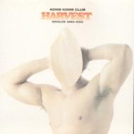 HARVEST〜SINGLES 1985-1992〜