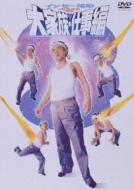 イッセー尾形/ベスト コレクション 2002 大家族仕事編