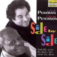 Perlman & オスカ-・ピ-タ-ソン