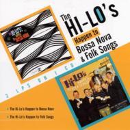 Happen To Bossa Nova / Happen To Folk Song