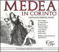 Medea In Corinto: Parry / Po
