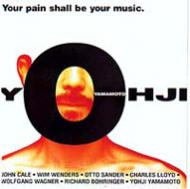 YOUR PAIN SHALL BE YOUR MUSIC