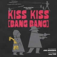 キス★キス★バン★バン オリジナル・サウンドトラック