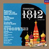 チャイコフスキー:序曲「1812年」、他 ストコフスキー