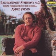 ラフマニノフ:交響曲 第2番 プレヴィン/ロイヤル・フィルハーモニー管弦楽団