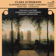 Piano Concerto, Piano Trio, Etc: V.jochum(P)/ Siverstein / Bamberg.so, Etc