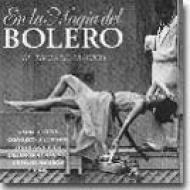 En La Magia Del Bolero -El Teclado Magico -ボレーロの魔力