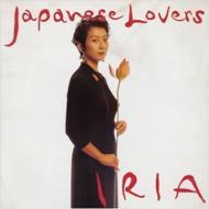 Japanese Lovers