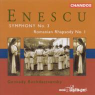 エネスコ:ルーマニア狂詩曲第1番 op.11の1、交響曲第3番 op.21 ロジェストヴェンスキー/BBCフィル