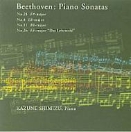 Beethoven:Piano Sonata Cycles.No.3