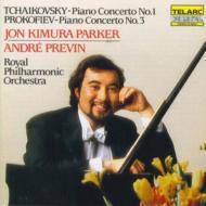 チャイコフスキー:ピアノ協奏曲第1番、プロコフィエフ:ピアノ協奏曲第3番 キムラ・パーカー、プレヴィン&ロイヤル・フィル