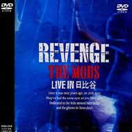 Live In Hibiya -Revenge