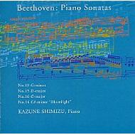 Beethoven: Piano Sonatas Vol.7