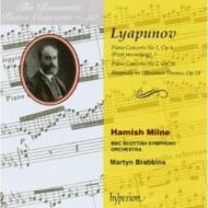 (ロマンティック・ピアノ・コンチェルト Vol.30)リャプノフ:ピアノ協奏曲第1番、第2番/ヘイミッシュ・ミルン(p)、ブラビンズ(cond)、BBCスコッティシュ交響楽団