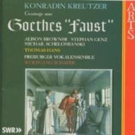 ゲーテの「ファウスト」からの音楽 ハンス、ブロウナー、フライブルク声楽アンサンブル