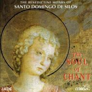 Gregorian Chant Classical/The Soul Of Chant : シロス修道院聖歌隊