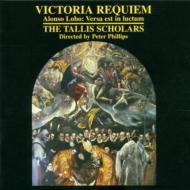 Requiem: The Tallis Scholars+lobo: Versa Est In Luctum