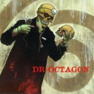 Dr Octagonecologyst (Dr Octagon Aka Kool Keith)