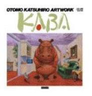 Kaba Otomokatsuhiroartwork