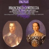 コルティッチャ:メディチ家婚礼の音楽 ガリード/スコラ・ヤコポ・ダ・ボローニャ