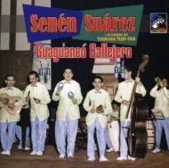 Guaguanco Callejero