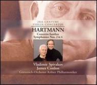 葬送協奏曲、交響曲第2番、4番 スピヴァコフ(ヴァイオリン)ケルン・ギュルツェニヒフィルハーモニック、コンロン