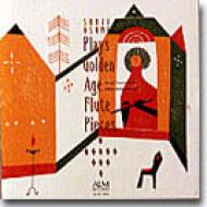 大住修二(Fl)Flute Golden Age名曲集vol.1