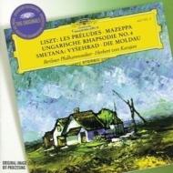 スメタナ:『モルダウ』、リスト:『前奏曲』、ハンガリー狂詩曲第2番、他 カラヤン&ベルリン・フィル