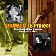 Brombo