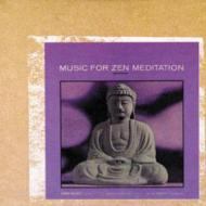 Music For Zen Meditation -Remaster Digi Pack