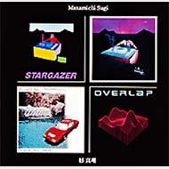 Stargazer / Overlap