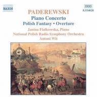 ピアノ協奏曲イ短調、自作の主題によるポーランド幻想曲、序曲 フィアルコフスカ、ヴィト&ポーランド国立放送交響楽団