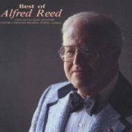 アルフレッド・リードの世界