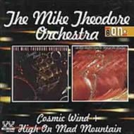 Cosmic Wind & High On Mad Mountain