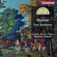 シュターミッツ:4つの交響曲 バーメルト/ロンドン・モーツァルト・プレイヤーズ