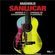 フラメンコ ギターの世界とかたち第1集