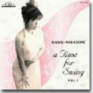 Time For Swing Vol.1