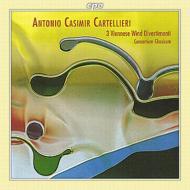 ウィーン風管楽デヴェルティメント(全3曲) コンソルティウム・クラシクム